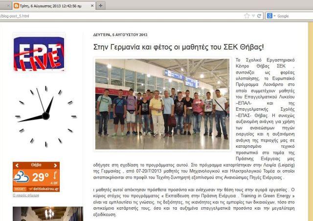ThivaPress1.jpg